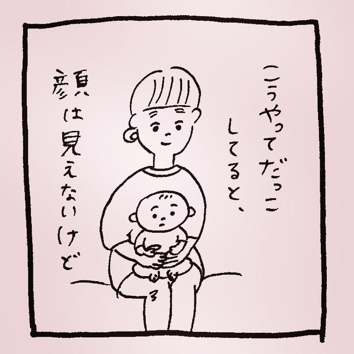 たまらん...!0歳児のとにかく可愛いポイントはココ♡の画像14