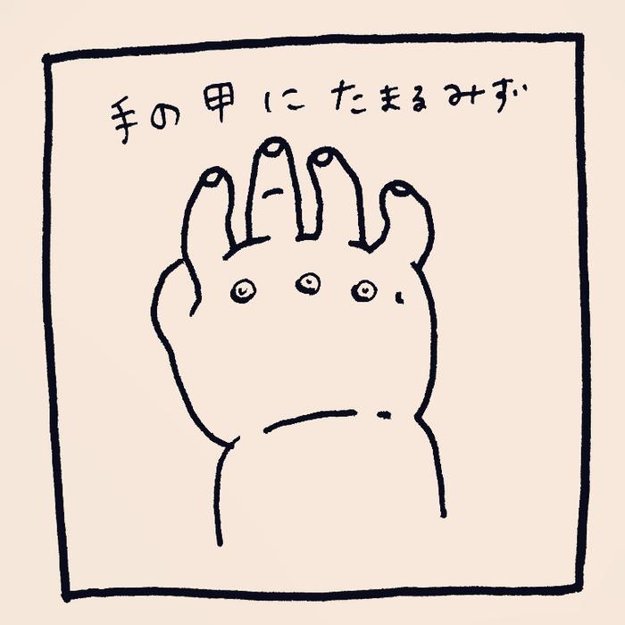 たまらん...!0歳児のとにかく可愛いポイントはココ♡の画像2