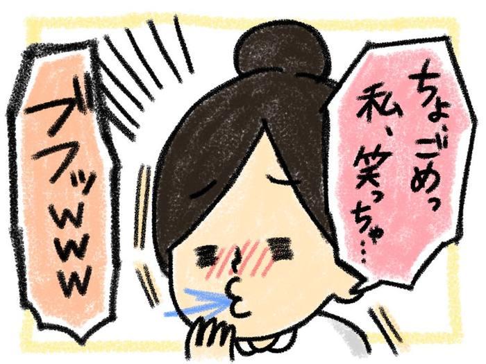 助産師さんお気に入り(笑)。陣痛中のわたしの「喜怒哀楽」表現 <投稿コンテストNo.102>の画像6