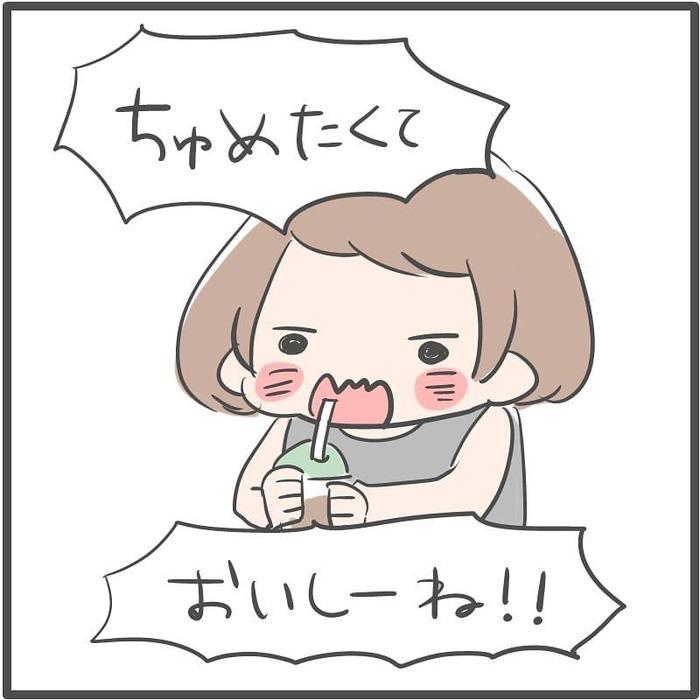 「のもえーず、ちょりんちょりん」2歳のお喋りってどうしてこんなに可愛いの♡の画像3