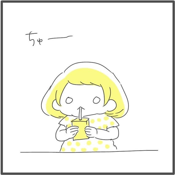 「のもえーず、ちょりんちょりん」2歳のお喋りってどうしてこんなに可愛いの♡の画像15