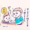元気な姉妹がかわいい(笑)週末パパの子育て日記!のタイトル画像