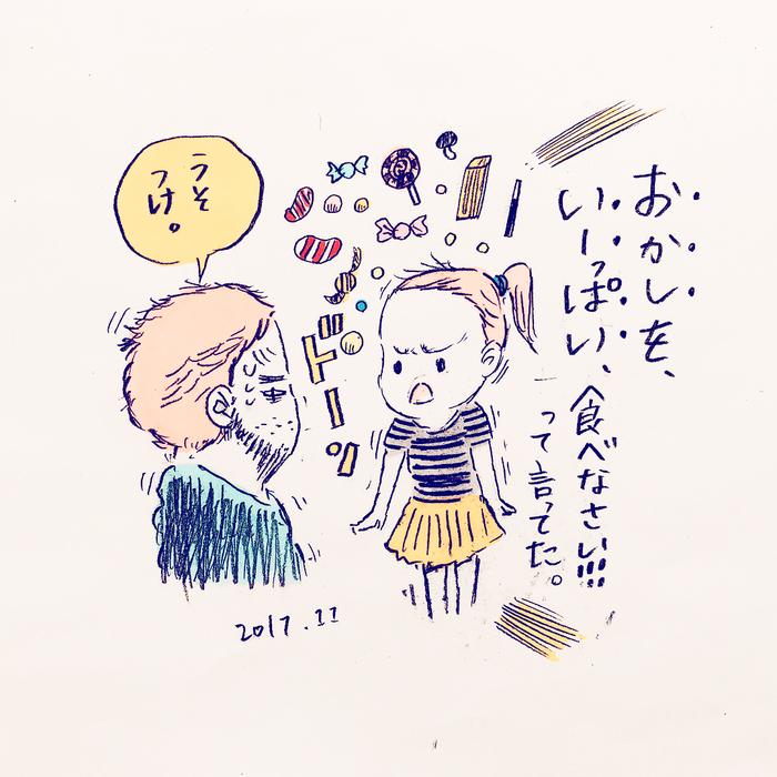 元気な姉妹がかわいい(笑)週末パパの子育て日記!の画像5