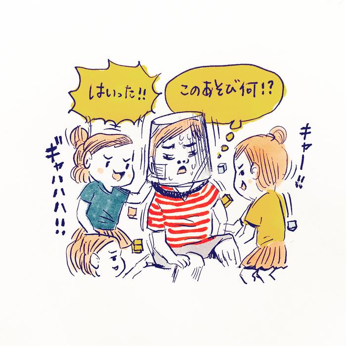 元気な姉妹がかわいい(笑)週末パパの子育て日記!の画像14