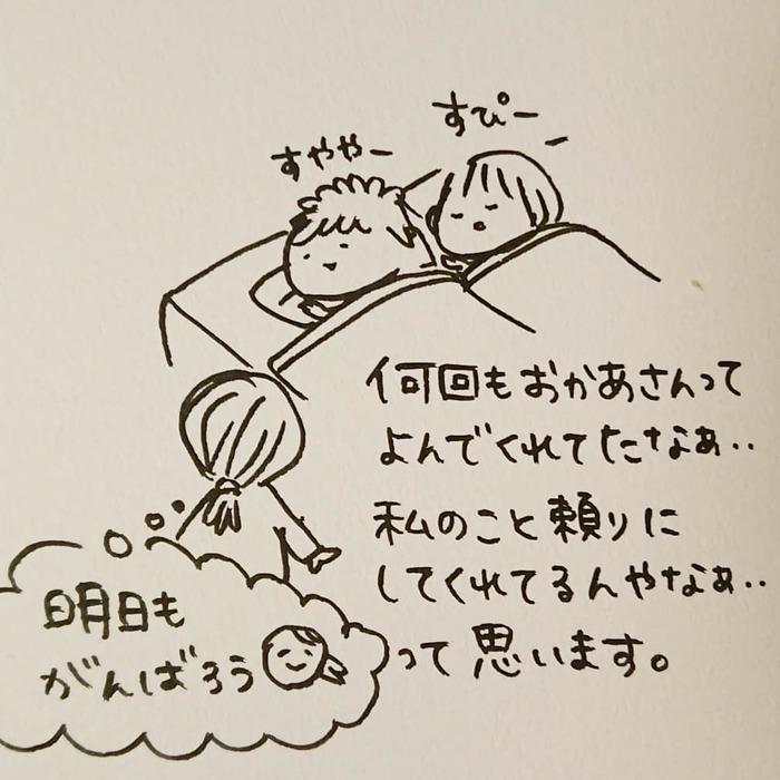 夜。寝ぼけた息子の「ある寝言」に癒されちゃったワケの画像21