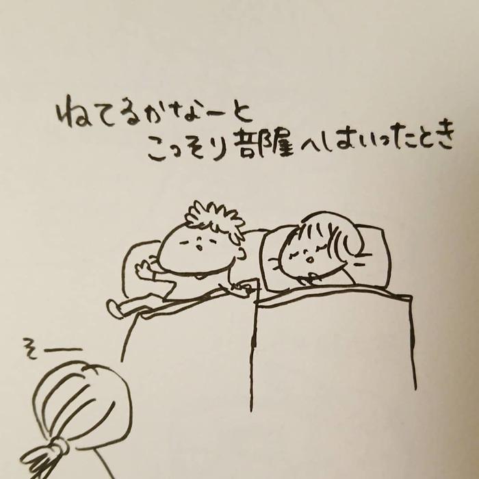 夜。寝ぼけた息子の「ある寝言」に癒されちゃったワケの画像16