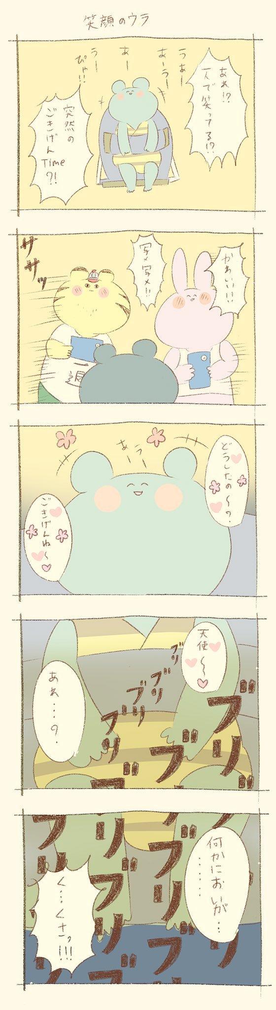 全然泣き止まない...そんな時、このダンスが止められない!?(笑)の画像9