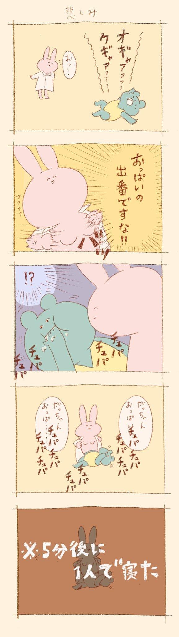 全然泣き止まない...そんな時、このダンスが止められない!?(笑)の画像3