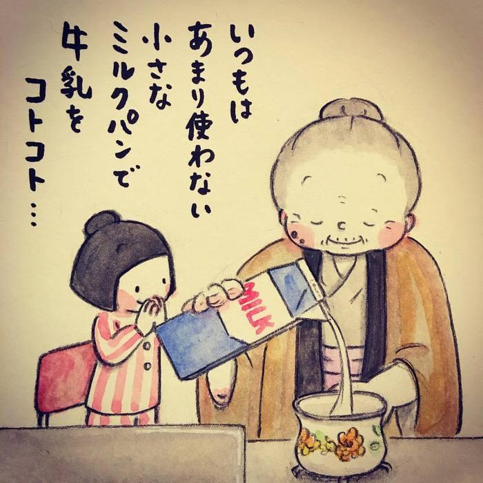亡きおばあちゃんとの思い出を大切にしたい…「梅さんと小梅さん」の優しい関係の画像17