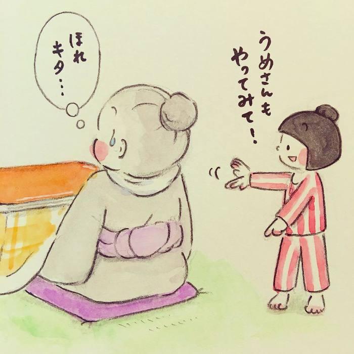 亡きおばあちゃんとの思い出を大切にしたい…「梅さんと小梅さん」の優しい関係の画像8