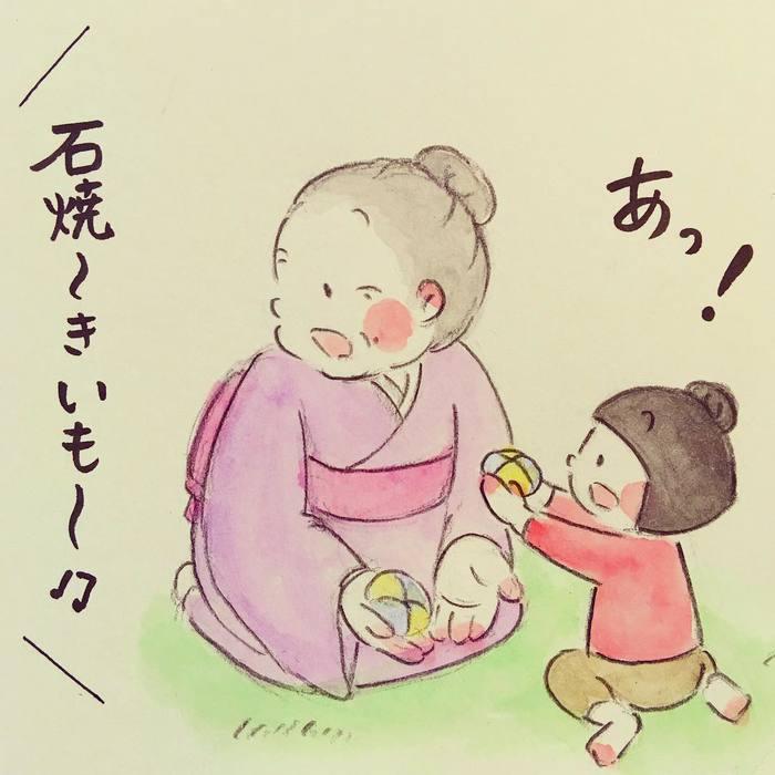 亡きおばあちゃんとの思い出を大切にしたい…「梅さんと小梅さん」の優しい関係の画像2