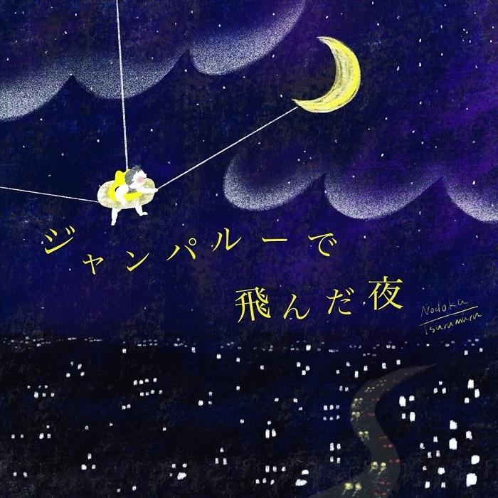 毎晩子どもとする「おやすみ」には、ママの愛がたくさん詰まってる。の画像9