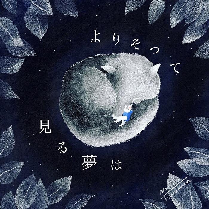 毎晩子どもとする「おやすみ」には、ママの愛がたくさん詰まってる。の画像13
