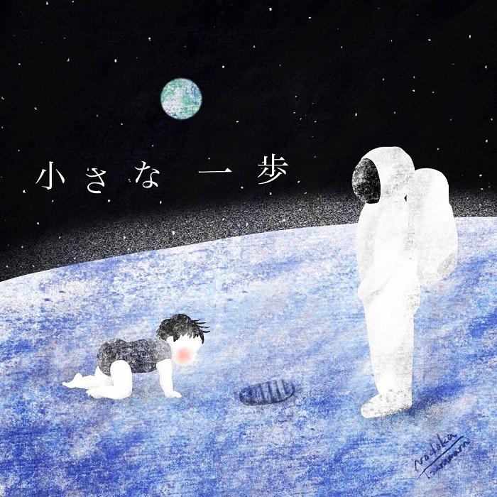 毎晩子どもとする「おやすみ」には、ママの愛がたくさん詰まってる。の画像19