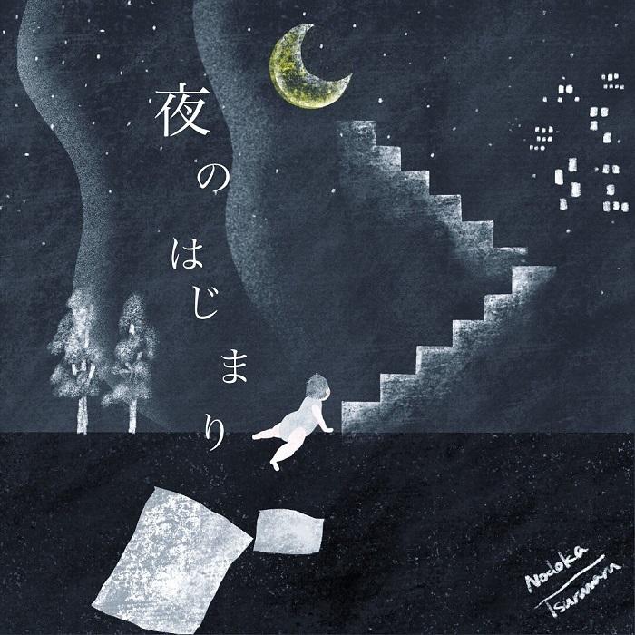 毎晩子どもとする「おやすみ」には、ママの愛がたくさん詰まってる。の画像3