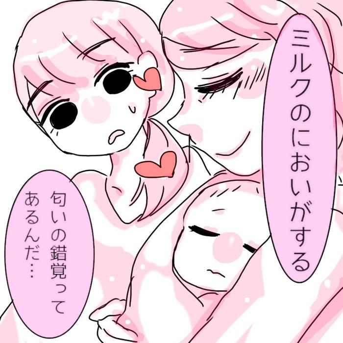 「赤ちゃん=ミルクの匂い」と思ってたけど、実は意外と…(笑)<第二回投稿コンテストNo.3>の画像2