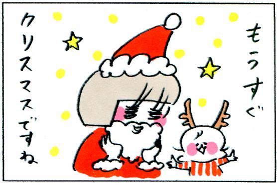 あぁ幸せな気持ちになる~♡じんわりしみる「ほっこりクリスマス」まとめ♡の画像3