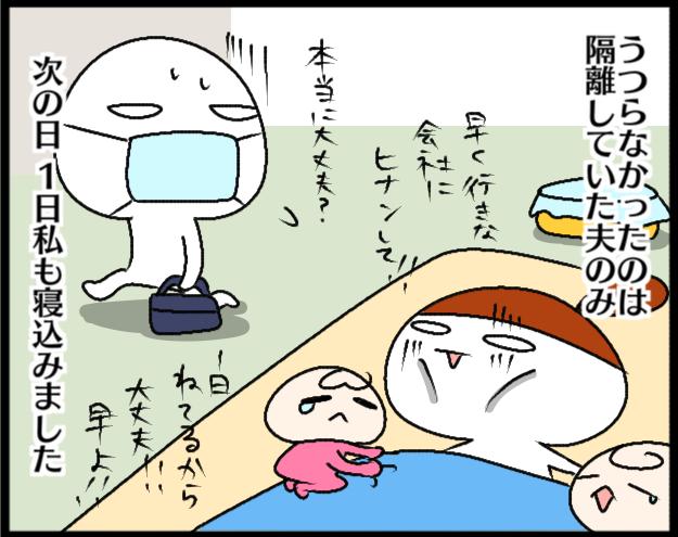 「家族隔離」の仕方が運命の分かれ目!上の子の嘔吐時、下の子はどうする?の画像9