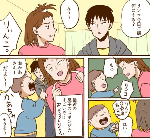 「いきなりライブスタート!?」2歳のハイテンション男子に翻弄される日々(笑)の画像19