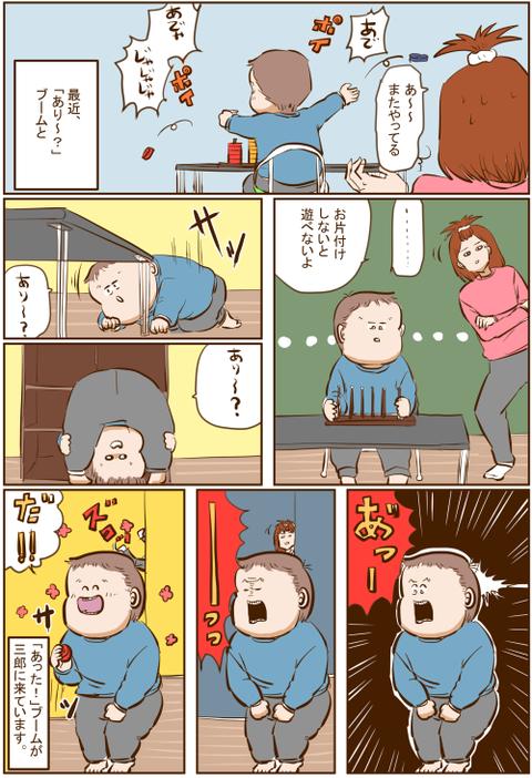 「いきなりライブスタート!?」2歳のハイテンション男子に翻弄される日々(笑)の画像15