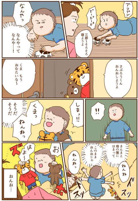 「いきなりライブスタート!?」2歳のハイテンション男子に翻弄される日々(笑)の画像3