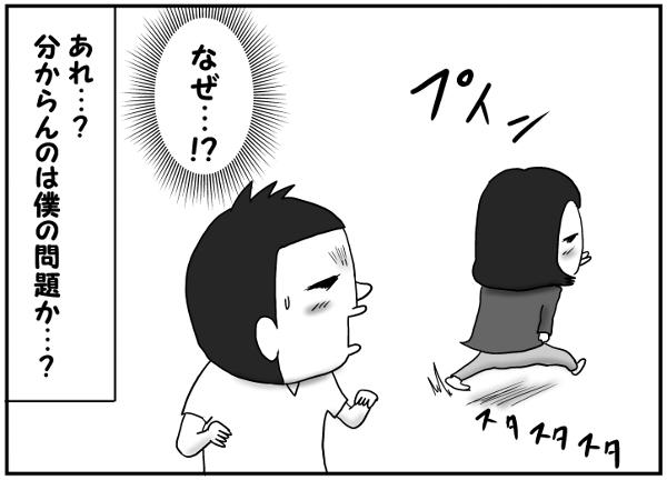 赤ちゃん時代→「早く会話したい!」4歳の今→「えっ?これってまさか…?」の画像10