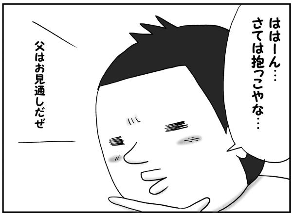 赤ちゃん時代→「早く会話したい!」4歳の今→「えっ?これってまさか…?」の画像3