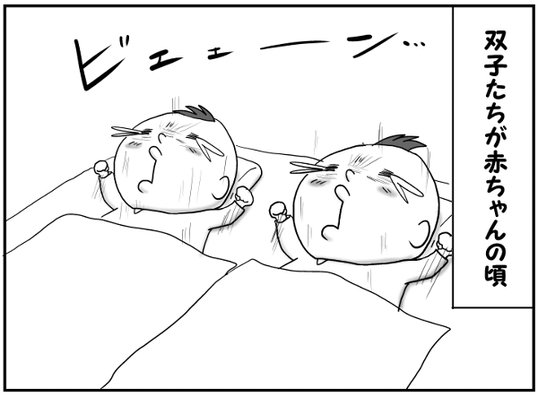 赤ちゃん時代→「早く会話したい!」4歳の今→「えっ?これってまさか…?」の画像1