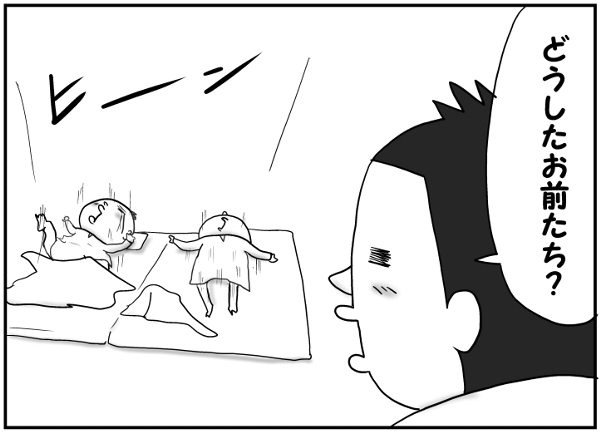 赤ちゃん時代→「早く会話したい!」4歳の今→「えっ?これってまさか…?」の画像2