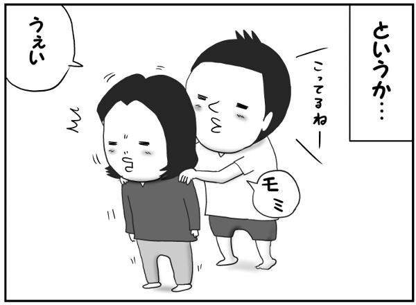 赤ちゃん時代→「早く会話したい!」4歳の今→「えっ?これってまさか…?」の画像9