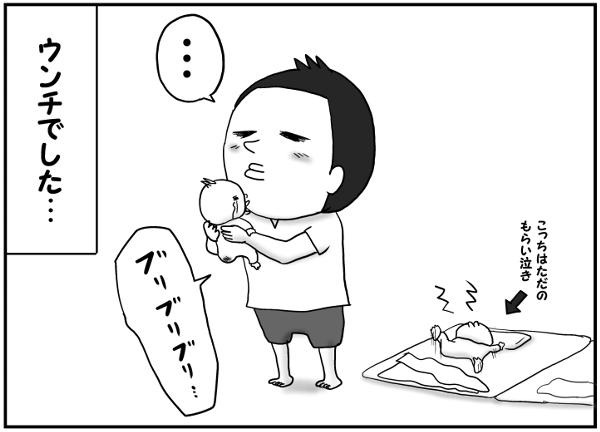 赤ちゃん時代→「早く会話したい!」4歳の今→「えっ?これってまさか…?」の画像4