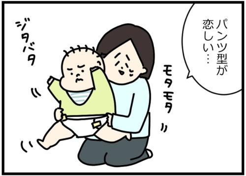 """日本と違いすぎる!?アメリカの""""オムツ事情""""に意外なメリットのタイトル画像"""