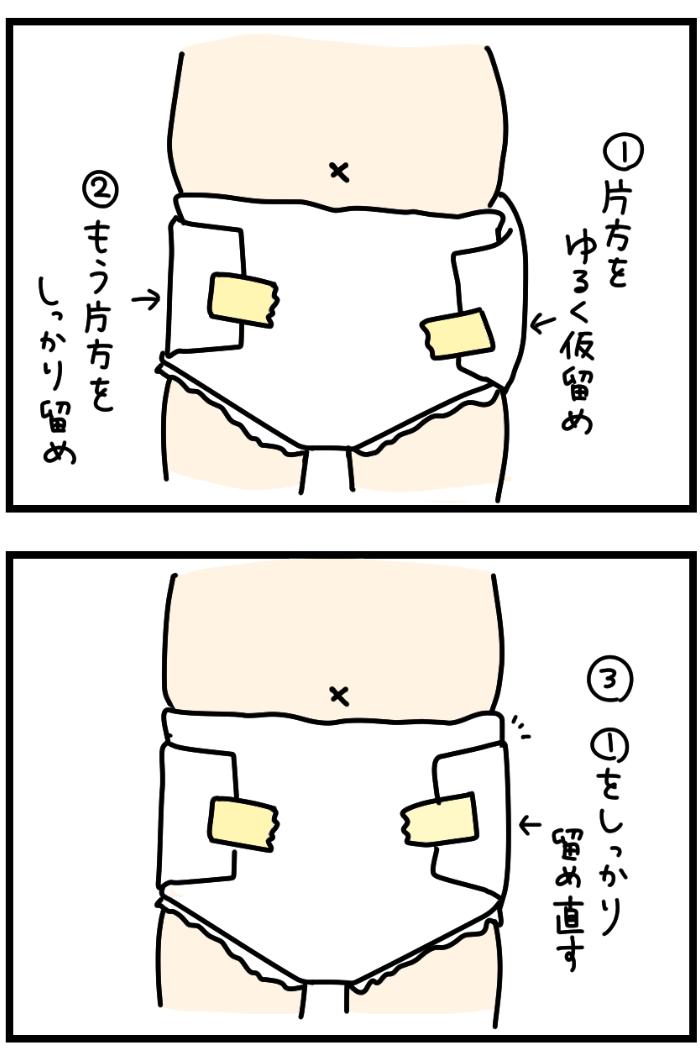 """日本と違いすぎる!?アメリカの""""オムツ事情""""に意外なメリットの画像4"""