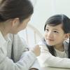 小学生になると親子で戸惑う「おしらせプリントの罠」とは?のタイトル画像
