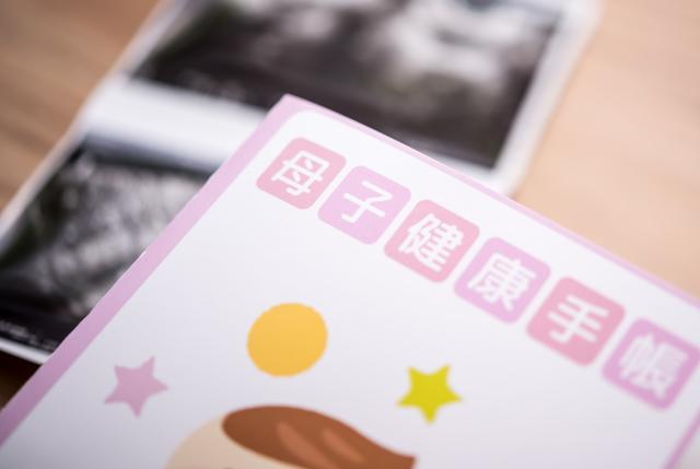 【医師監修】高齢出産はいくつから?定義やリスク、メリット・デメリットもチェックの画像1