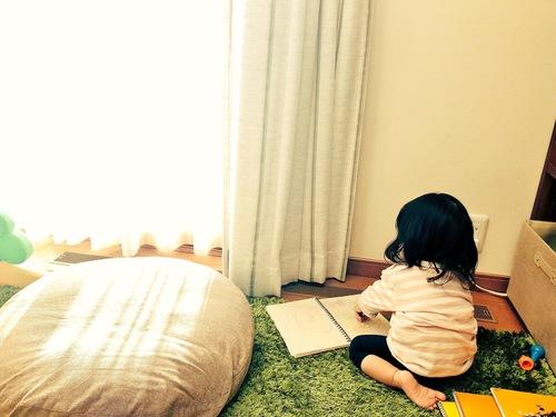 やっぱり大好き!娘が思い出させてくれた一石二鳥の「あの時間」<第二回投稿コンテストNo.10>のタイトル画像