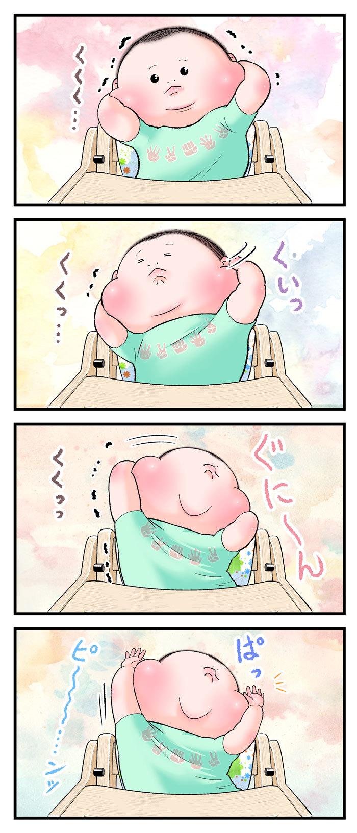 """癒されすぎて…もう立てない…(笑)""""天使のあくび""""10秒間♡の画像4"""