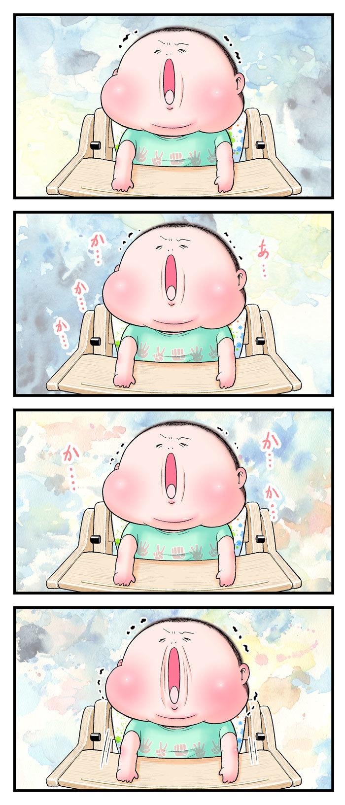 """癒されすぎて…もう立てない…(笑)""""天使のあくび""""10秒間♡の画像2"""