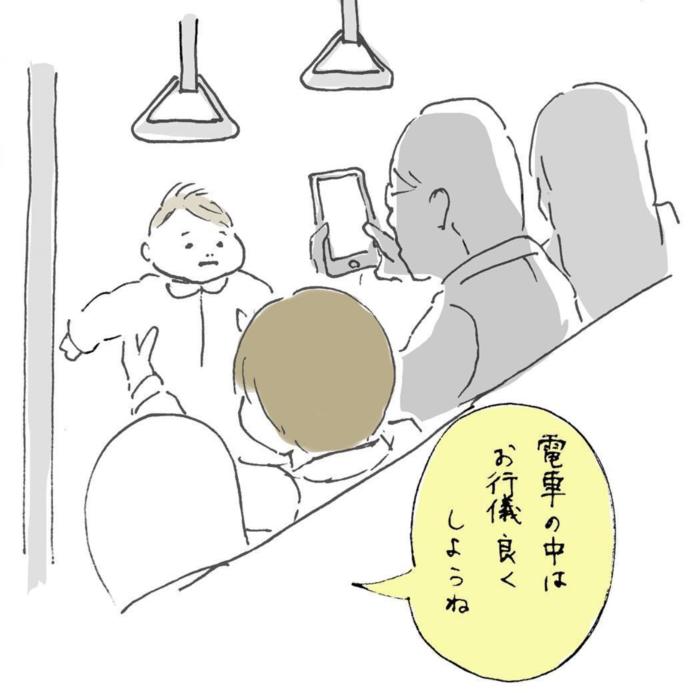 """「や、や、やめてぇ…!」1歳ムスメに恐怖の""""押すブーム""""到来!!の画像29"""