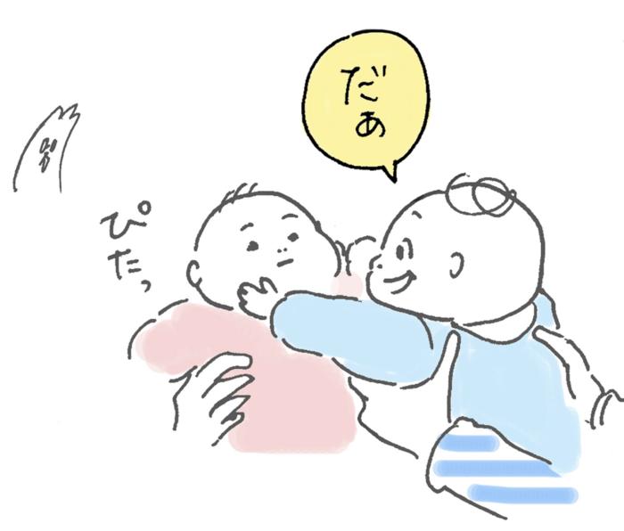 """「や、や、やめてぇ…!」1歳ムスメに恐怖の""""押すブーム""""到来!!の画像24"""