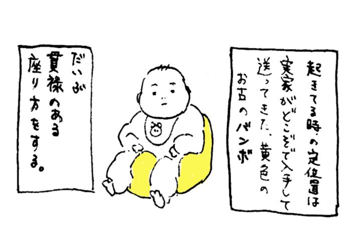 """「や、や、やめてぇ…!」1歳ムスメに恐怖の""""押すブーム""""到来!!の画像3"""