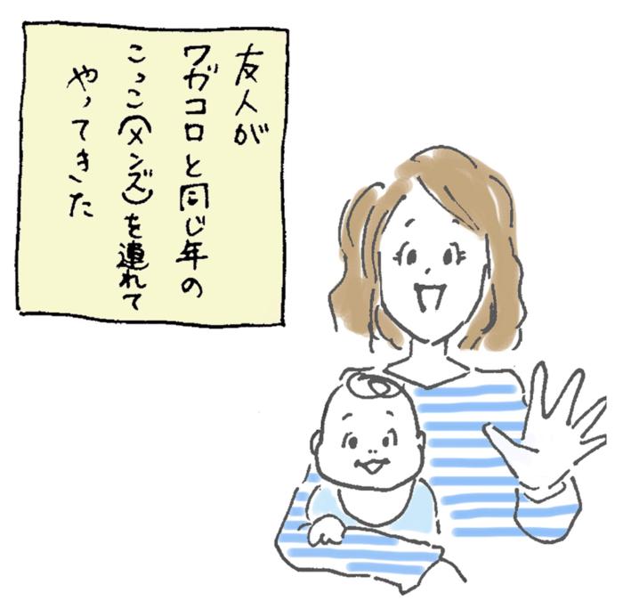 """「や、や、やめてぇ…!」1歳ムスメに恐怖の""""押すブーム""""到来!!の画像22"""