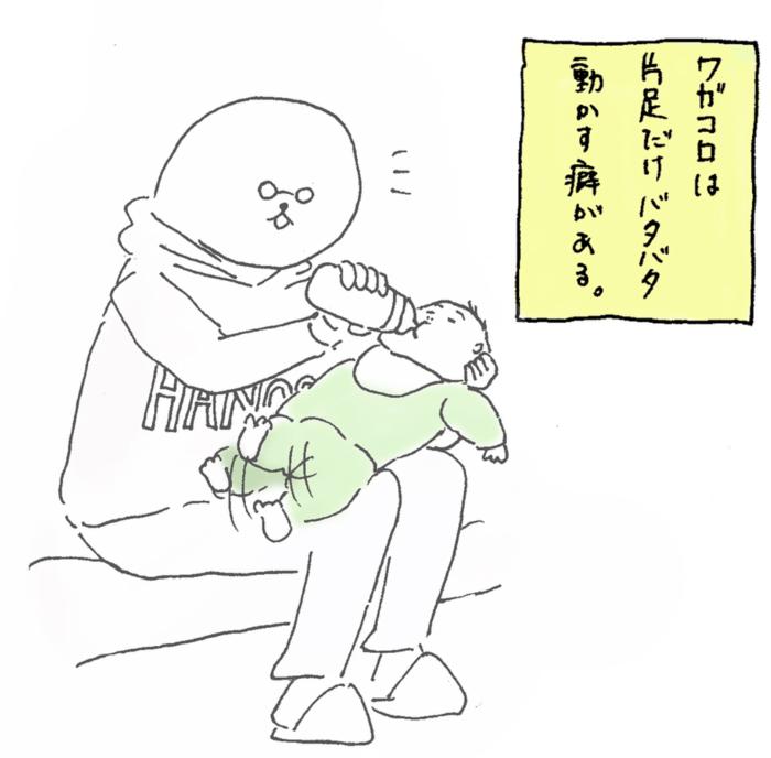 """「や、や、やめてぇ…!」1歳ムスメに恐怖の""""押すブーム""""到来!!の画像1"""