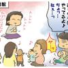 児童館のお歌遊びがキライだった息子が…変わった!この経験から学んだことのタイトル画像