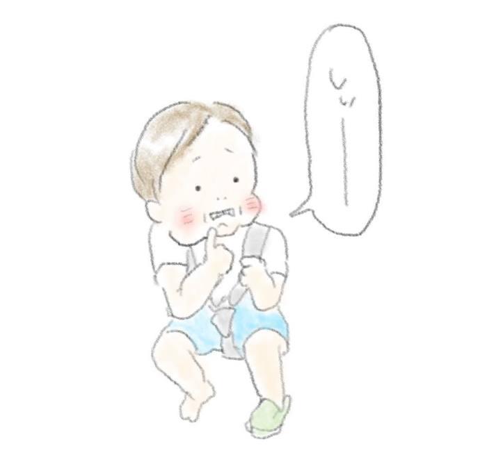 """「""""あーあ""""じゃないぃぃ!」お話上手な1歳さんとのドタバタで愛しい日々。の画像13"""