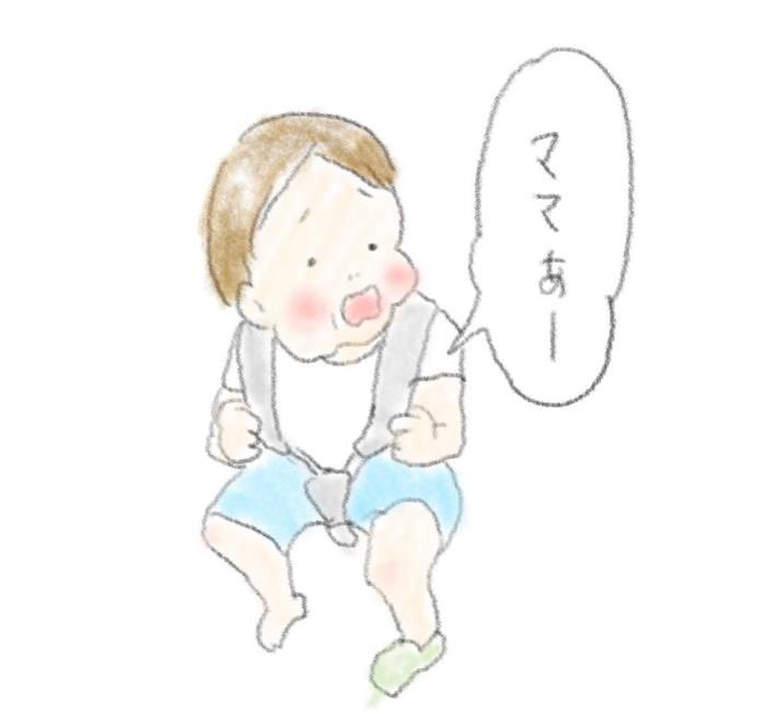 """「""""あーあ""""じゃないぃぃ!」お話上手な1歳さんとのドタバタで愛しい日々。の画像12"""