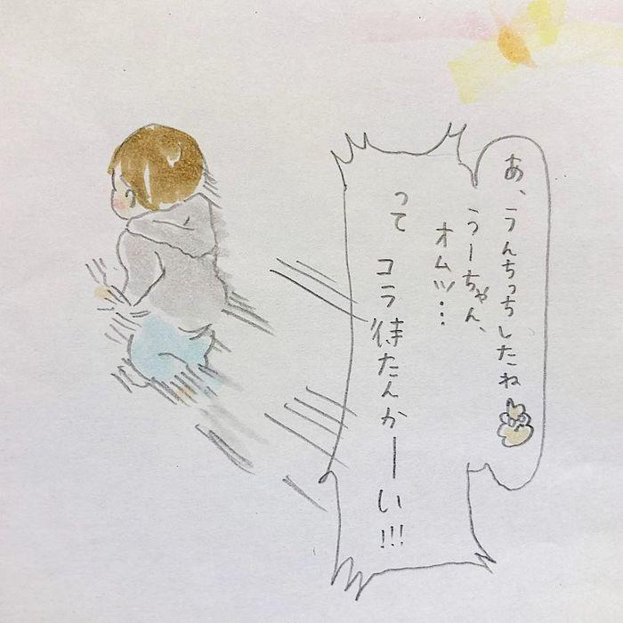 """「""""あーあ""""じゃないぃぃ!」お話上手な1歳さんとのドタバタで愛しい日々。の画像3"""