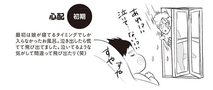 初期「見る」→中期「嗅ぐ」→後期「○○」… 時期別あるあるに共感の嵐!の画像7