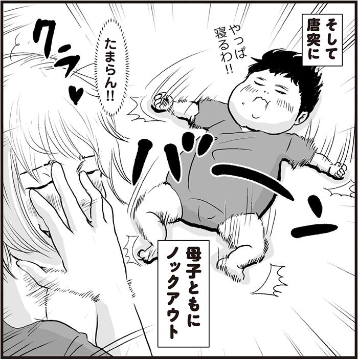 「小さな富士山…!!」可愛すぎて悶える、赤ちゃんのあんな姿こんな姿♡の画像11