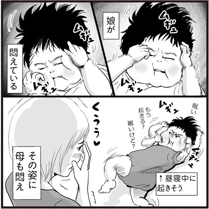 「小さな富士山…!!」可愛すぎて悶える、赤ちゃんのあんな姿こんな姿♡の画像10